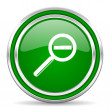 Magnification icon — Stock Photo #30821703