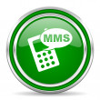 Mms icon — Stock fotografie #30821839