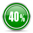 40 percent icon — Stock Photo #30822459