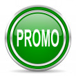 Promotion icon — Foto de stock #30822487