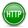Stock Photo: Http icon