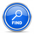 Find icon — Stock Photo #30873769