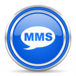 Mms icon — Stock fotografie #30874081