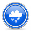 Snowing icon — Stock Photo #30874551