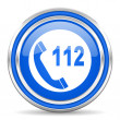 Emergency call icon — Stock Photo #30875289
