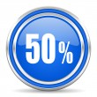 Stock Photo: 50 percent icon
