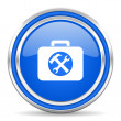 Stock Photo: Toolkit icon