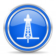 Drilling icon — Stock Photo #30875891