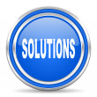 Solutions icon — Stock Photo #30875965