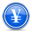 Stock Photo: Yen icon