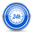 24h icon — Stock Photo