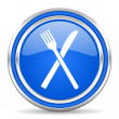 Restaurant icon — Stock Photo #30876767