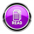 Read icon — Stock Photo #31040981