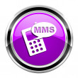 Mms icon — Stock fotografie #31058543