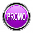 Promotion icon — Foto de stock #31058949
