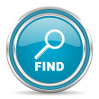 Find icon — Stock Photo #31171163