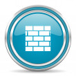 Firewall icon — Stock Photo #31171321