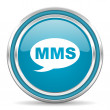 Mms icon — Stock fotografie #31171347