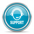 Support icon — Stock Photo #31171915