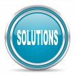 Solutions icon — Stock Photo #31171945