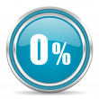 0 percent icon — Stock Photo #31172897