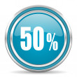 50 percent icon — Stock Photo
