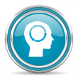 Mind icon — Stock Photo #31173073