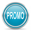 Promotion icon — Stock Photo