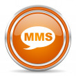Mms icon — Stock fotografie #31318641