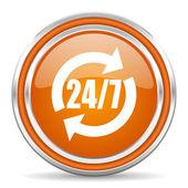 Service icon — Foto Stock