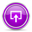 Enter icon — Stockfoto #31495411