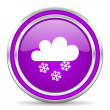 Snowing icon — Stock Photo #31495573