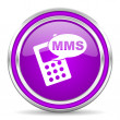 Mms icon — Stock fotografie #31508903