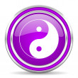 Ying yang — Stock Photo #31511023