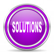 Solutions icon — Stock Photo #31519627
