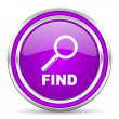 Find icon — Stock Photo #31535045