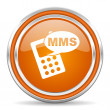 Mms icon — Stock fotografie #31541789