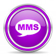 Mms icon — Foto Stock
