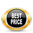 Best price, — Stock Photo