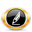 Pencil icon, — Stock Photo #31852115