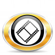 Stock Photo: Film icon