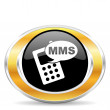 Stock Photo: Mms icon,