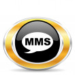 Mms icon, — Stock fotografie #31854447