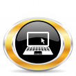 Laptop icon — Stockfoto