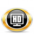 Hd display — Stockfoto
