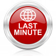 Last minute icon — Stock fotografie #32085079