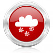 Snowing icon — Stock Photo #32346427