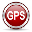 Stock Photo: Gps icon