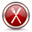 Restaurant icon — Stock Photo #33708871