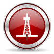 Drilling icon — Stock Photo #33709233
